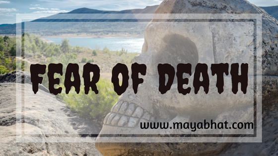 Fear of death (Short story)
