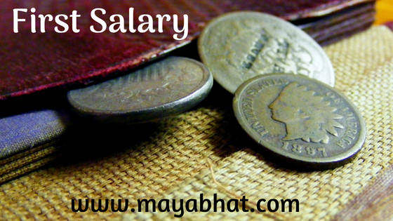 First salary (Short Story)