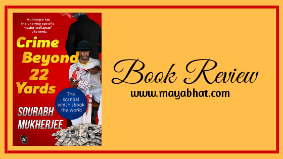Crime Beyond 22 Yards (Book Review)