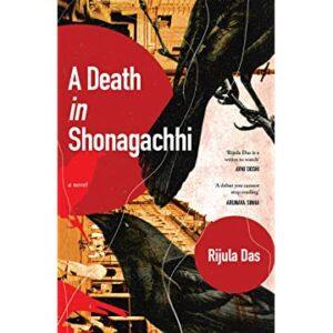 A death in shonagachi by Rijula Das